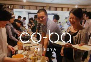 シェアオフィス coba渋谷