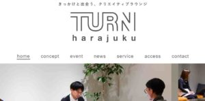 シェアオフィス turnharajuku